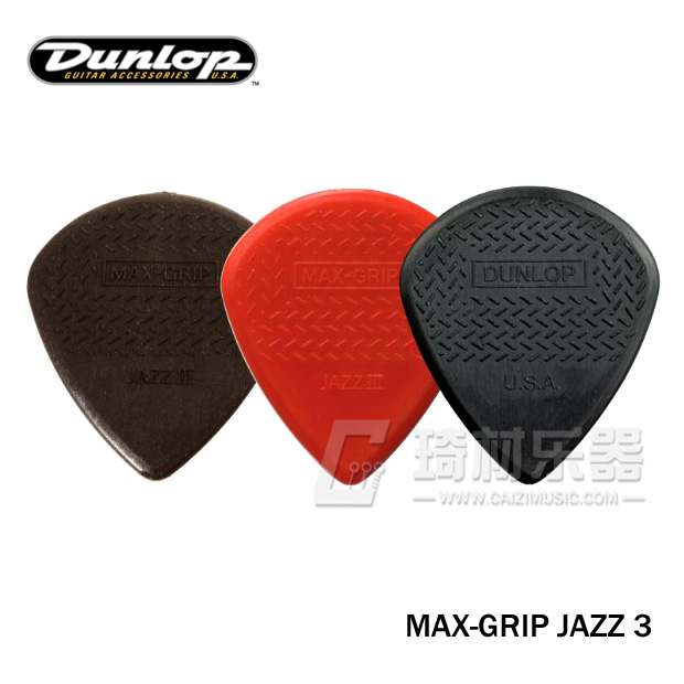 Dunlop Nylon Max Grip Jazz III Carbon Fiber Flatpick Guitar Pick Stiffo Plectrum Mediator Gauge 1.38mm