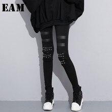 [EAM] 2021 New Spring Autumn High Elastic Waist Black Rive Tloose Pu Leather Stitch Pants Women Trousers Fashion Tide JK897