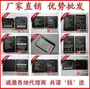 I3 a1 a7 s7 i9 i15 t16 no1 q3 s3 a360s a300 mobile phone battery