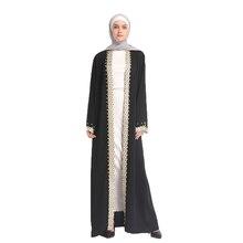 Arab Women Black Attire Abaya Chiffon Muslim Long Caftan Dresses Cardigan Kaftan Without Scarf