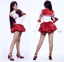 Dress Sailor Mars Cosplay