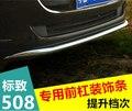 ABS Хромированная передняя решетка Вокруг обрезки гонок грили отделка для 2011-2014 Peugeot 508 стайлинга автомобилей
