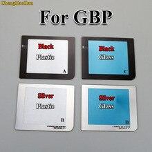 ChengHaoRan 1PC 고품질 골드 블랙 실버 GBP 보호 램프 구멍 플라스틱 유리 스크린 렌즈 닌텐도 게임 보이 포켓