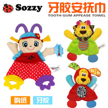 SOZZY 22cm Baby Teether Towel Infant Cute Lion Plush Comfort Sound Paper Dog Soft Appease Stuffed Toy Playmate Calm Doll
