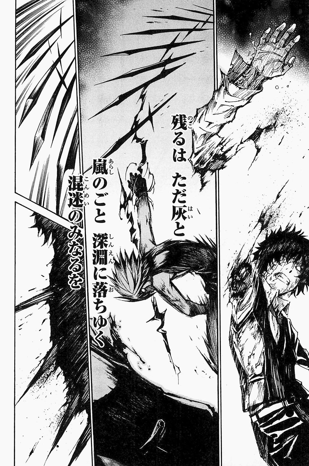 《圣痕炼金士》漫画汉化版1卷-24卷完结下载,非18禁而远胜18禁