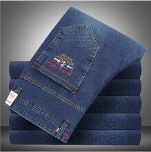 Shark осенью новый италия классический голубой джинсовые брюки мужчины тонкий Fit Марка Брюки Мужчины Высокое Качество Хлопка Моды Джинсы Homme 5301
