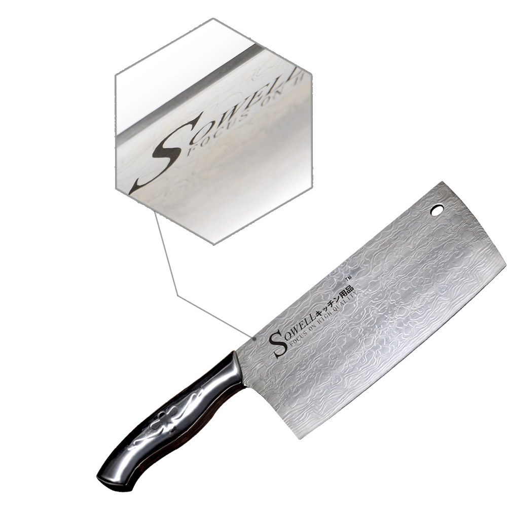 sowell brand best kitchen knives 7 inch chopping knife high end sowell brand best kitchen knives 7 inch chopping knife high end stainless steel cleaver for cutting bone and frozen meat in kitchen knives from home