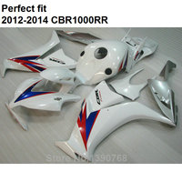 Fairing kit for Honda injection molded CBR 1000RR 12 13 14 white fairings set CBR1000RR 2012 2013 2014 CN21