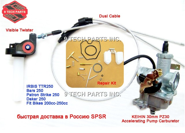 Fast shipping KEIHIN PZ30 30mm IRBIS TTR250 Carburetor Kit Accelerating Pump carb + Visible Twister + Dual Cable + Repair kit