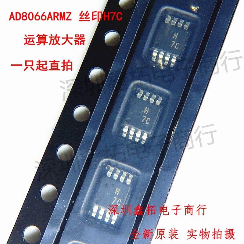 1pcs/lot AD8066ARMZ AD8066ARM AD8066A AD8066 MSOP-8