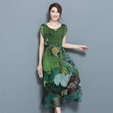 722b6d8015a Зеленое Шелковое Платье – Купить Зеленое Шелковое Платье недорого из ...
