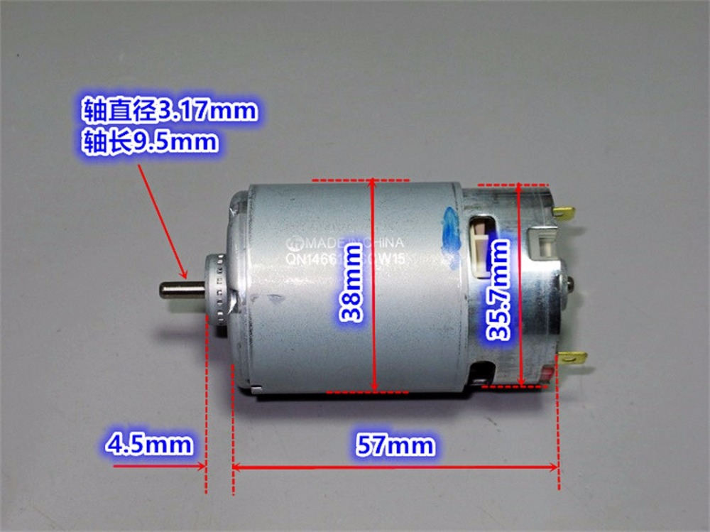 For Mabuchi RS 550VC HIGH TORQUE MOTOR RS-550VC-7525 General RS-550VC-8518 samsung rs 21 hnlbg