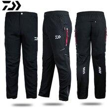 DAWA DAIWA уличные спортивные штаны профессиональные мужские брюки для рыбалки антистатические анти-УФ быстросохнущие ветрозащитные дышащие брюки