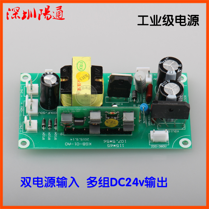 Dual Voltage Inverter Welding Machine 24V Switching Power Supply Board 220/380V Wide Voltage Input 24V Output Auxiliary Plate free shipping 20pcs lot rm6222d dip 8 12 18 1w high voltage external supply wide voltage input new original