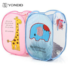 cartoon laundry basket laundry bag laundry hamper basket for toys clothes portable clothing storage