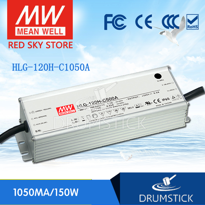 Genuine MEAN WELL HLG-120H-C1050A 74V ~ 148V 1050mA meanwell HLG-120H-C 155.4W LED Driver Power Supply A Type