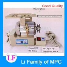 12PCS/LOT High 400W sewing machine motor car energy-saving motor of industrial sewing machine motorfree