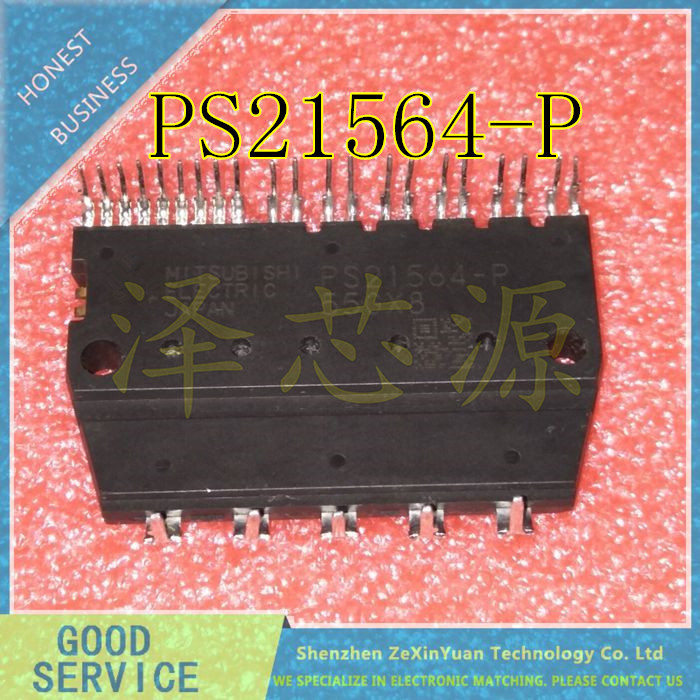 2PCS/LOT PS21564-P PS21564 BEST QUALITY