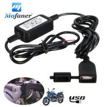 Водонепроницаемый Moto USB Зарядное устройство DC 12 В Vers 5 В Adaptateur питание PR телефон GPS для мотоцикла