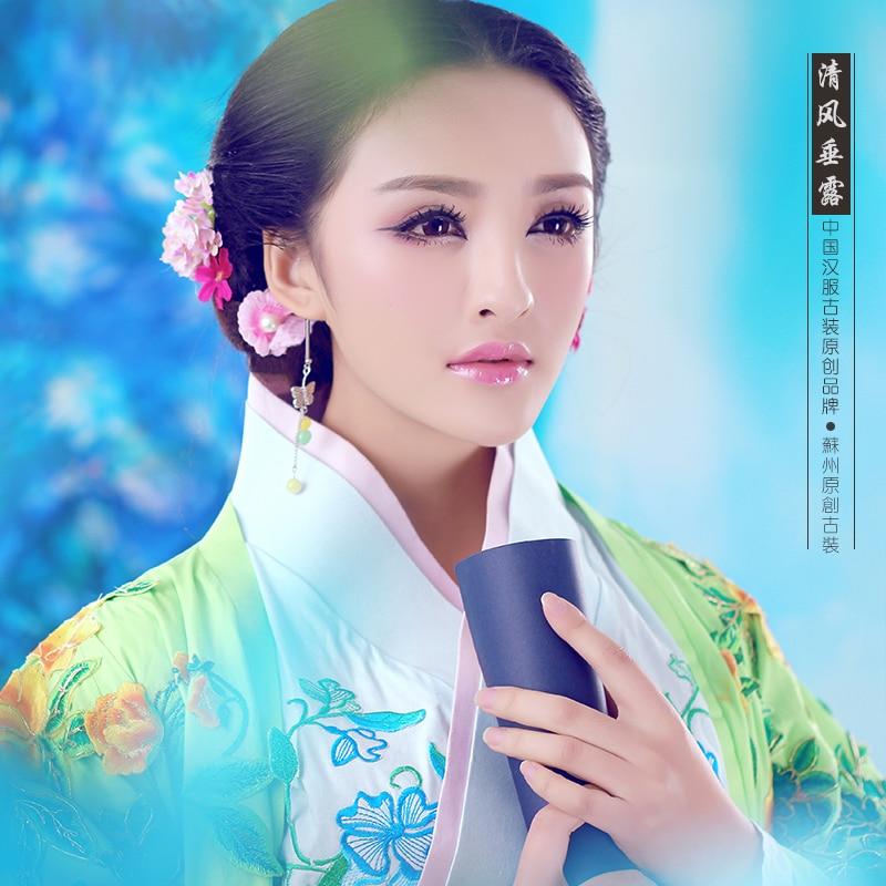 Feng Chui qing feng chui lu tv play princess lan same design delicate