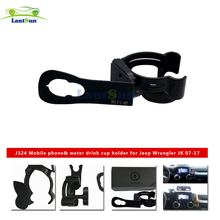 J324 beverage and Car phone holder for Jeep Wrangler JK 07-17 car accessories Material ABS plastic + stainless steel bracket