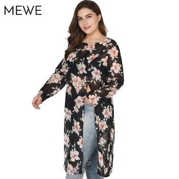 Dress Shirts Women Long Sleeve Black Floral Chiffon Boho Dress Plus Size Sexy Transparent Side Slit Front Summer Midi Dresses floral chiffon dress long sleeve