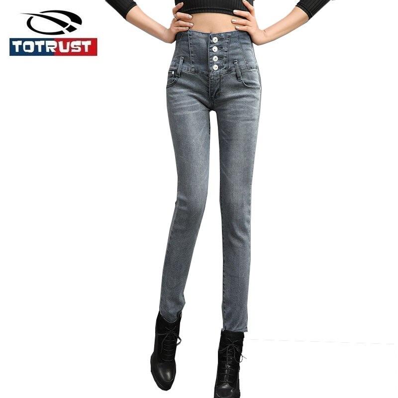 High Waist Jeans Women Autumn Style 2016 New Fashion Lady's Denim Pant Jeans Women Slim Thin Pencil Pants Female Casual Trousers autumn fashion high waist jeans high