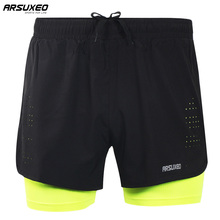 Men's Sports 3″ Running Shorts 2 in 1 Shorts with Longer Liner.