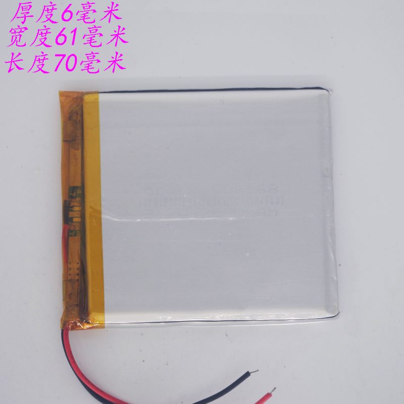 <font><b>3</b></font>.7v li po li-ion batteries lithium polymer battery <font><b>3</b></font> <font><b>7</b></font> v lipo li ion rechargeable lithium-ion for 606168 Mobile Power Tablet image