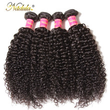 Nadula Hair Brazilian Curly Hair Weave 3PCS/4PCS Brazilian Remy Hair Bundles Deal 100% Curly Human Hair Extensions 8-26inch(China)