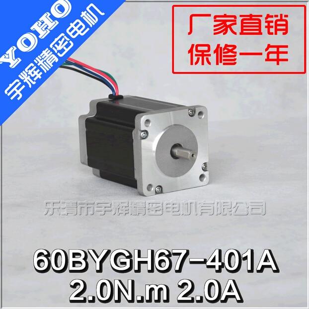 цена на 60 stepper motor / stepper motor / 60BYGH201-401A 2A 2N high torque