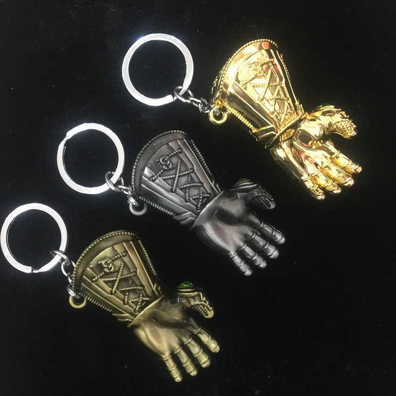 Мстители: Бесконечность войны танос Туманность косплей перчатки Броня фигурный брелок цепочка Броня унисекс, металлические