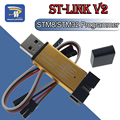 ST-Link V2 stlink mini STM8 STM32 ST LINK симулятор загрузки Программирование с крышкой