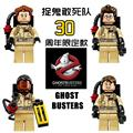 Super heroes 2015 new arrival 4pcs/lot limited Ghost buster   Busters building block toys figures compatible with leg0