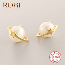 White Pearl Stud Earrings for Women 925 Sterling Silver Five-pointed Star Earring Korean Style Small Earrings Wedding Jewelry chic small ball embellished five pointed star pattern knitted beanie for women