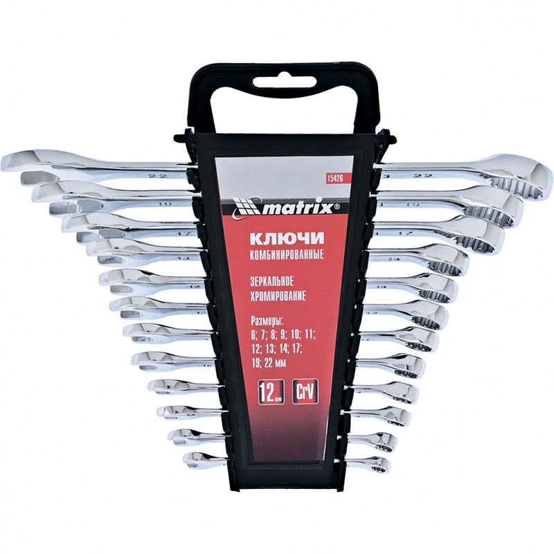 Wrench set MATRIX 15426
