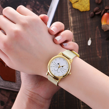 Women's Gold Cat Patterned Watches
