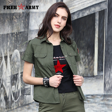 Full Women's Shirt Army