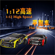Hot sell Drift Car Boy Gift 9118 1:12 RC Car 2.4GHz RC Monster with 28km/h High Speed Stunt Remote Control Classic Toys Model