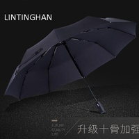 49.2in Automatic umbrella men's folding simple personality double couple reinforcement windproof super black oversized LIN TING