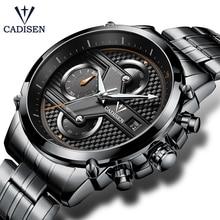 Cadisen Hot Mens Watches Military Army Top Brand Luxury Sport Casual Waterproof Mens Watch Quartz Stainless Steel Man Wristwatch