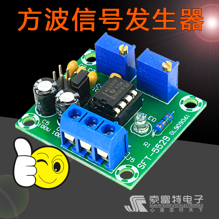 Frequency dutycycle adjustable NE555 module pulse square wave rectangular wave signal generator of stepper motor drive