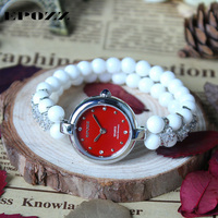 Beauties Of Emperor EPOZZ Nature Gemstone Series New Quartz Watch Women 925 Silver Natural White Pearl