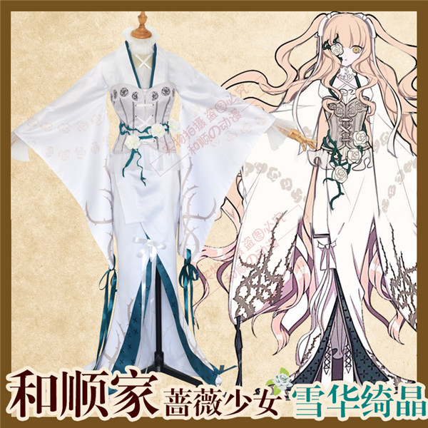 Anime Cosplay Costume Rozen Maiden kirakishou White Rose Kimono+Dress+Vest Full Sets Free Shipping A