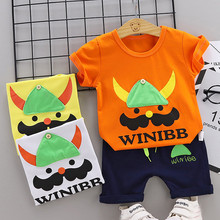 Toddler Boy Clothes Kids Baby Cartoon T shirt Tops Shorts Pants 2pcs Clothes Outfits Set kids baby girls clothes t shirt tops vest short pants shorts children 2pcs outfits summer clothes set