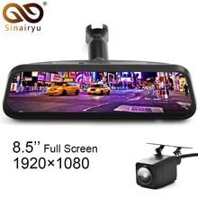 Sinairyu 1080P Dual Lens 8.5″ Steaming Rearview Mirror Monitor DVR Digital Video Recorder OEM Bracket And MCCD Rear View Camera