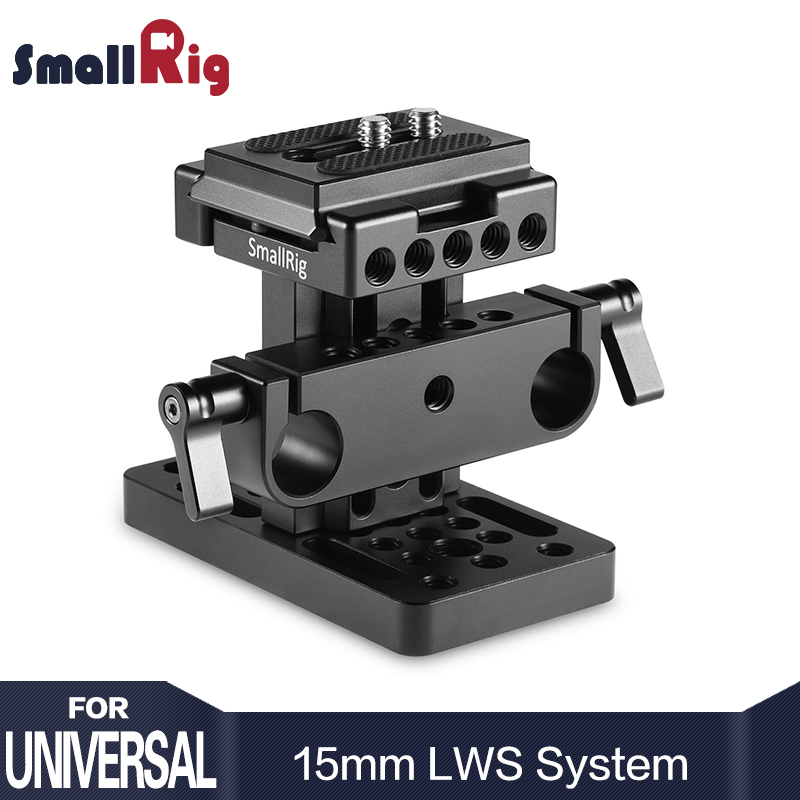 SmallRig DSLR camera Plate 15mm Rail Support System (Arca Swiss Standard) For Sony A6500 For Panasonic GH5 -1729 sony a6500