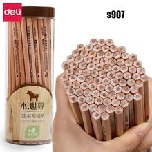 Deli 50pcs/set HB 2B pencil drawing art creative childrens examination wholesale wooden hexagonal pencils S907 S908