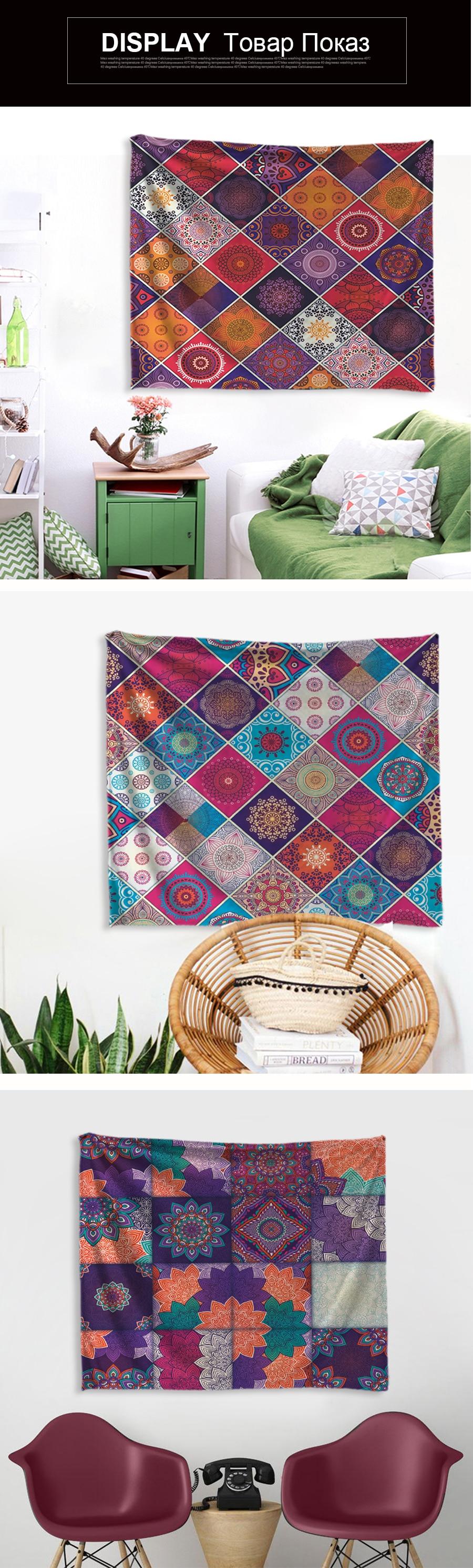 tapestry (5)