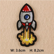 UFO hand heart embroidered patches for clothing outdoor jeans jacket iron on stripes clothes badge motif appliques army military(China)